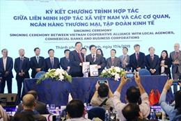 Agribank đồng hành cùng chuỗi sự kiện của Liên minh HTX Việt Nam