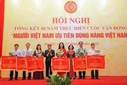 Agribank được khen thưởng về thành tích xuất sắc trong Cuộc vận động 'Người Việt Nam ưu tiên dùng hàng Việt Nam'