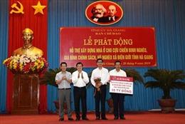 Agribank ủng hộ 35 tỷ đồng xây dựng nhà ở cho các hộ chính sách, hộ nghèo của tỉnh Hà Giang.
