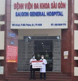 Agribank Chi nhánh TP.  Hồ Chí Minh ủng hộ 500 triệu đồng cho Bệnh viện Đa khoa Sài Gòn để phòng, chống dịch COVID-19