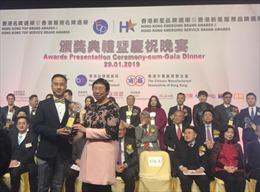 JaneClare được nhận Giải thưởng Thương hiệu hàng đầu của Hồng Kông