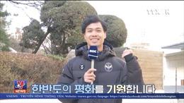 Công Phượng dự báo thời tiết ngày đầu Hội nghị Thượng đỉnh Mỹ - Triều Tiên lần 2