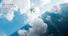 Qatar Airways công bố chương trình ưu đãi dành cho doanh nghiệp nhỏ và vừa trên toàn cầu