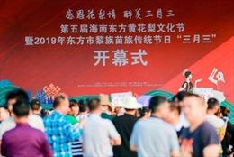 Lễ hội văn hóa Dongfang Huanghuali ở đảo Hải Nam