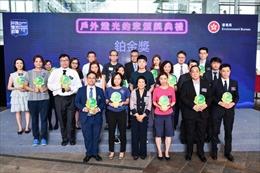 22 công trình bất động sản của Chinachem nhận giải thưởng bạch kim về tiết kiệm điện chiếu sáng