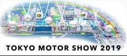 Triển lãm Tokyo Motor Show  lần thứ 46 khám phá 'Tương lai mở'