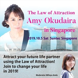 Nữ nhà văn Amy Okudaira (Nhật Bản) giới thiệu sách 'Luật hấp dẫn' tại Singapore