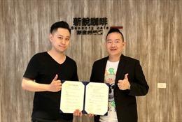 Chương trình BEFULL HUB đầu tiên sẽ ra mắt tại Đài Bắc vào tháng 9/2019