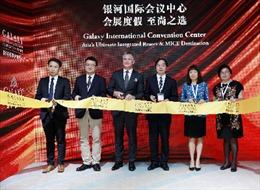Galaxy Entertainment Group giới thiệu không gian MICE mới nhất tại Macau