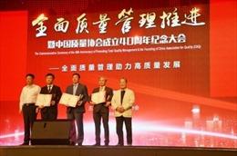 Desay SV Automotive được trao 'Giải thưởng Chất lượng Trung Quốc'