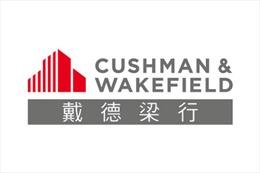Cushman & Wakefield dự báo, giá nhà ở dân cư tại Hồng Kông sẽ giảm khoảng 10% trong năm nay