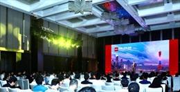 Infor Trung Quốc tổ chức Diễn đàn Sản xuất Infor 2019 tại Quảng Châu