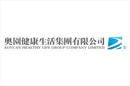Năm 2019, lợi nhuận thuần của Aoyuan Healthy Life đạt 163,1 triệu nhân dân tệ, tăng 108,3%