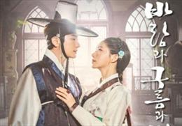 Bộ phim truyền hình WIND, CLOUDS AND RAIN sẽ được phát sóng tại Hàn Quốc từ ngày 17/5/2020