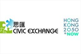Sáng kiến 'Hong Kong 2050 is Now' yêu cầu cần có ngay các hành động bảo vệ môi trường