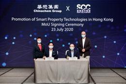 Chinachem Group và SSC ký kết biên bản ghi nhớ về phát triển thành phố thông minh và tiêu chuẩn an ninh mạng