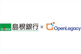 OpenLegacy được chọn để giúp Ngân hàng Shimane đẩy nhanh quá trình chuyển đổi số