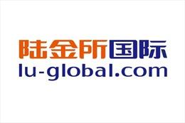 Lu International hợp tác với Ngân hàng KASIKORNBANK để cung cấp các dịch vụ tài chính số ở Thái Lan
