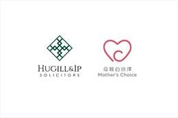 Hugill & Ip hợp tác với tổ chức Mother's Choice triển khai chiến dịch hỗ trợ trẻ em cơ nhỡ