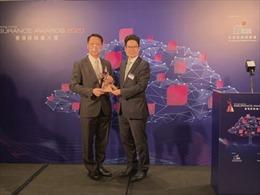 """Blue Cross giành """"Giải thưởng Quản lý Khiếu nại xuất sắc"""" tại lễ trao Giải thưởng Bảo hiểm Hồng Kông 2020"""
