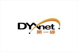 """DYXnet Group được trao chứng chỉ """"Sẵn sàng với SD-WAN"""" do cơ quan có thẩm quyền cấp"""