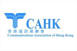 Hiệp hội Truyền thông Hồng Kông (CAHK) ủng hộ việc triển khai mạng 5G ở Hồng Kông trong năm 2021