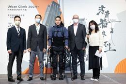 Chinachem Group tổ chức chiến dịch huy động 3 triệu HKD cho Trung tâm phục hồi chấn thương cột sống