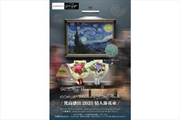 Give Gift Boutique và Van Gogh S.E.N.S.E.S trình làng Bó hoa nghệ thuật Van Gogh Senses 2021 nhân ngày 14/2