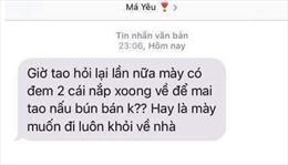 Những hình ảnh vô cùng hài hước hậu chiến thắng của đội tuyển Việt Nam
