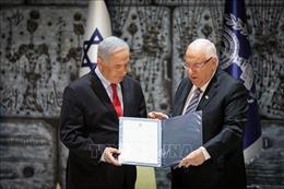 Tổng thống Israel gia hạn thời gian thành lập chính phủ mới