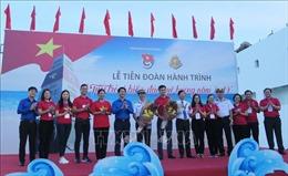 Lễ xuất quân hành trình 'Tuổi trẻ vì biển đảo quê hương' năm 2019