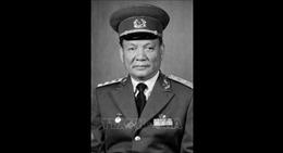 Lãnh đạo các nước gửi Thư chia buồn nguyên Chủ tịch nước, Đại tướng Lê Đức Anh từ trần