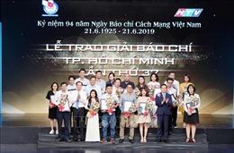 Trao giải báo chí TP Hồ Chí Minh lần thứ 37