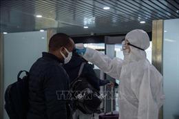 Mỹ miễn cấm vận mặt hàng viện trợ đối phó dịch COVID-19 cho Triều Tiên