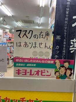 Ấm áp hai tiếng 'đồng bào' tại Nhật Bản - Bài 1: Lá lành đùm lá rách