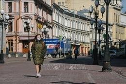 Nga công bố bước đi đầu tiên nới lỏng các biện pháp kiểm soát biên giới