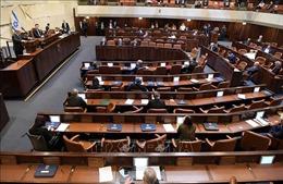 Quốc hội Israel phê chuẩn gói hỗ trợ tài chính trị giá 1,9 tỷ USD