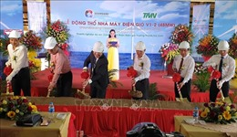 Khởi công xây dựng nhà máy điện gió ở Trà Vinh