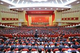Khai mạc Đại hội đại biểu toàn quốc Đảng Lao động Triều Tiên khóa VIII