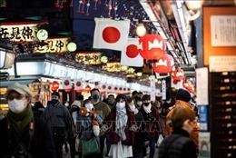 Nhật Bản phát hiện biến thể mới của virus SARS-CoV-2