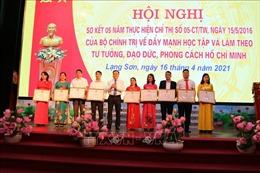 Kết luận của Bộ Chính trị về tiếp tục thực hiện Chỉ thị 05 về đẩy mạnh học tập và làm theo tư tưởng, đạo đức, phong cách Hồ Chí Minh