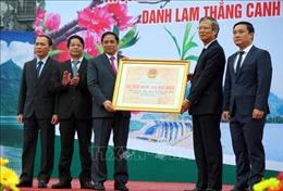 Khu bảo tồn thiên nhiên Na Hang - Lâm Bình được công nhận là Danh lam thắng cảnh quốc gia đặc biệt