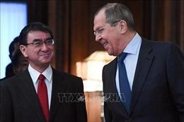 Hội nghị An ninh Munich: Ít tiến triển trong đàm phán về tranh chấp lãnh thổ Nga - Nhật