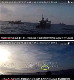 Hàn Quốc công bố đoạn video về sự cố radar trên biển với Nhật Bản