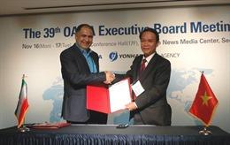 Tổng Giám đốc TTXVN Nguyễn Đức Lợi: OANA tạo sự lan tỏa rộng rãi nguồn tin chính thống