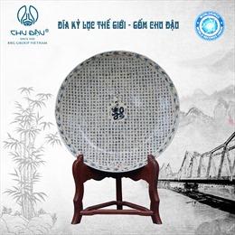 'Bí ẩn' chiếc đĩa kỷ lục thế giới của Gốm Chu Đậu