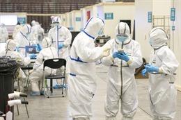 Tỉnh Hồ Bắc thông báo thêm 139 ca tử vong do COVID-19