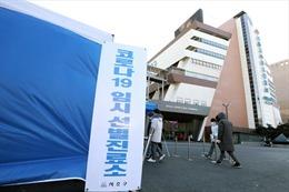21 du học sinh Việt Nam mắc COVID-19 ở Hàn Quốc được chăm sóc tốt