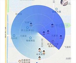 Xuất hiện ứng dụng giúp tìm 'con nợ khó đòi' trong bán kính 500m
