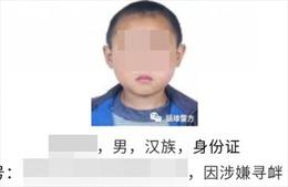Dùng ảnh thời thơ ấu của nghi phạm để phát lệnh truy nã, cảnh sát phải xin lỗi